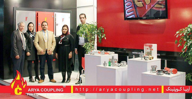 آریا کوپلینگ در نمایشگاه فرصتهای سرمایه گذاری ایران سال 1391